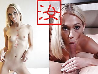 Blonde Slut Fuck Asian Guy After Breakup With Boyfriend